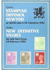 1982 PL(P) 2948