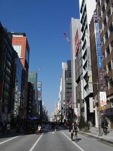Ginza Blue Sky (by HAMACHI!)