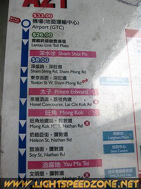 HK09Day0100010