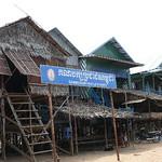 Campong Phluk (62) thumbnail