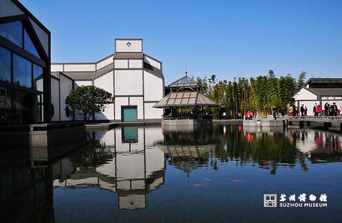 苏州博物馆5