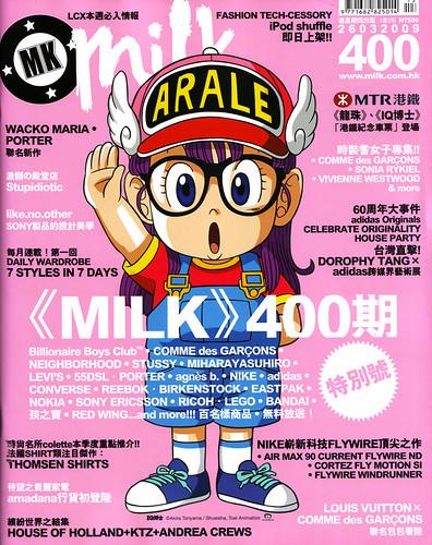 MILK Magazine #400