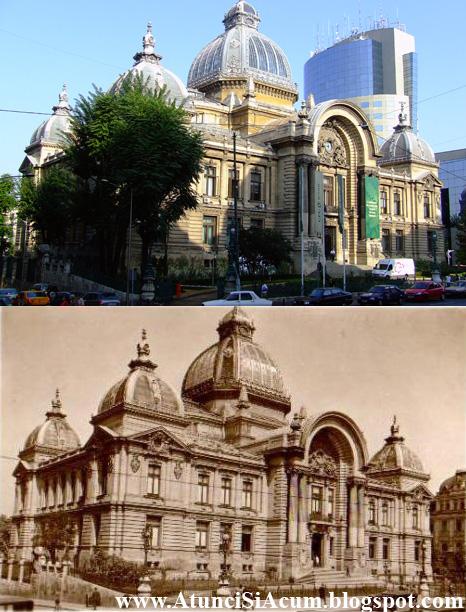 Bucuresti - Palatul CEC