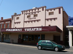 Paramount Theatre, Maryborough