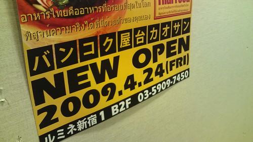 F1000289.jpg
