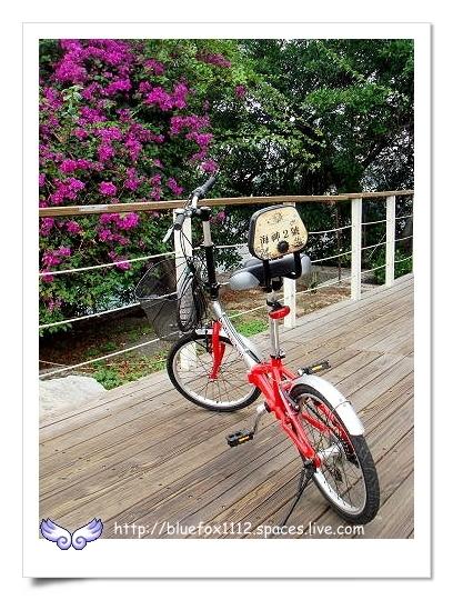 090419-1臨  海自行車道單車之旅02_海神2號