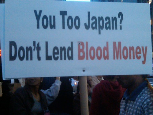 Japan - Don't be complicit in the genocide of Tamils