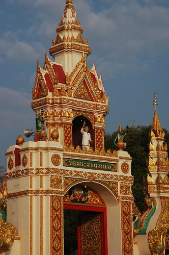 Gateway at Wat That Phanom