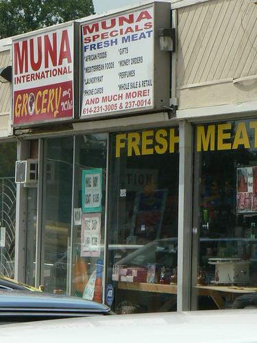 Muna Grocery