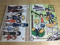 [2009年8月15日] 『In My Life!』『Family Album.』/THE★BLUES/遠江乃由来