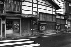 Japanese Old House (Mihai Japan) Tags: moya hirosaki cashflowgame ferbruary2009