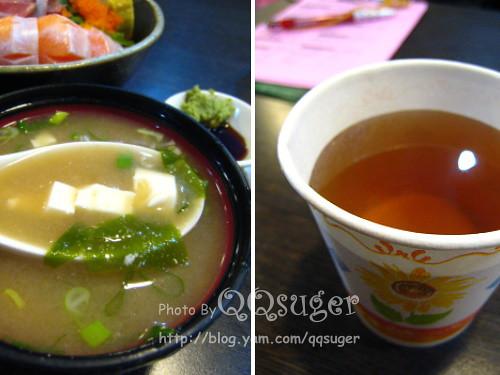 你拍攝的 麥茶和味噌湯。