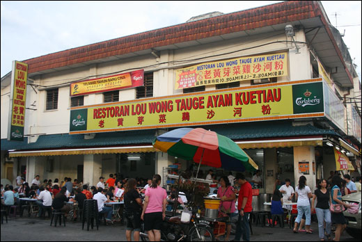 lou-wong-tauge-ayam
