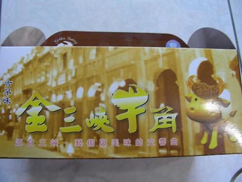 金三峽牛角-紙盒