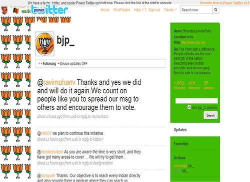 bjp_twitter_profile