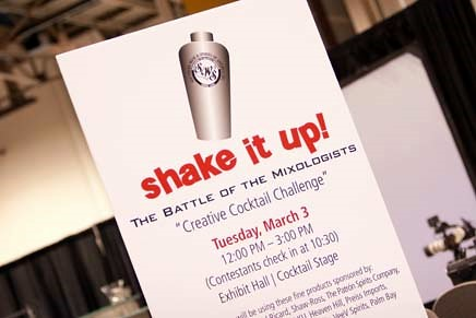 ShakeItUp-invite