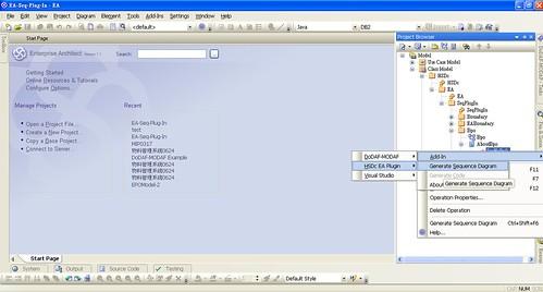 HSDc Seq. generator - 操作畫面