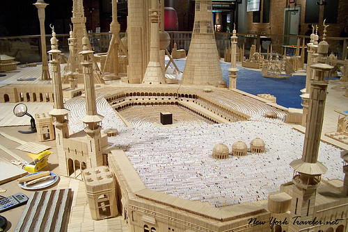 Grand Mosque Mecca Toothpicks
