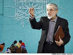 Iran inget omval sager vaktarradet