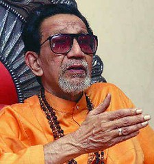 """Make Voting Compulsory""-Shree Balasaheb Thackeray (firoze shakir photographerno1) Tags: elections timesofindia bandrablogs advocateashishshelar shreebalasahebthackeray makevotingcompulsory shivsenasupremo lowvoterturnout shotbyfirozeshakir"