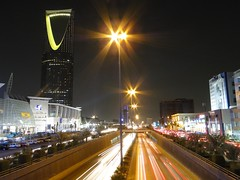 The Kingdom Tower -  -   (Rami ) Tags: kingdom tower riyadh saudi arabia night shot twilight dsc hx1 sony          highway long exposure carlight taillight traffic city street lights sidewalk black building road                  sample photo colors