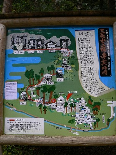 200611三徳山三佛寺