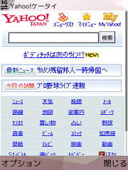 Screenshot0010