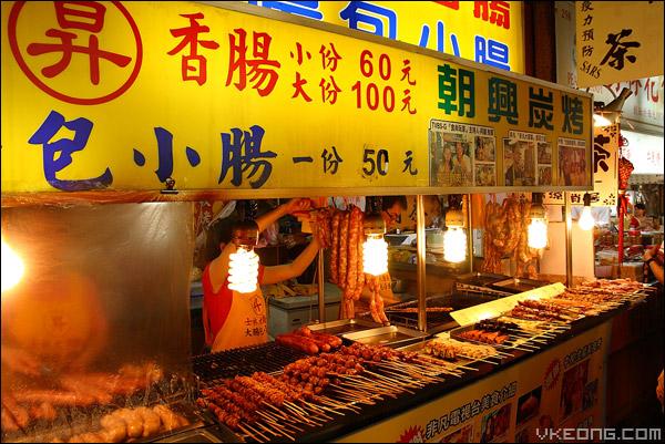 shih-lin-sausages