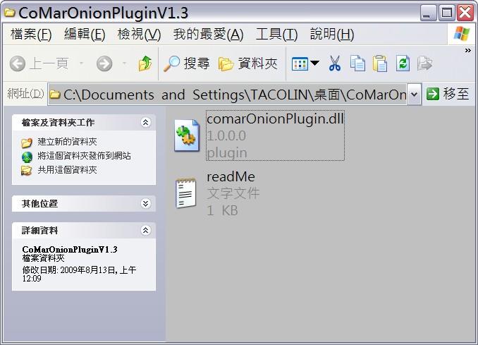 2009-08-13_001048.jpg