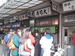 壽司大 - 築地場內市場