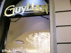 guylian cafe sydney entrance