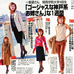Japanese in suit and heels (AiHanMing) Tags: fashion lady asian japanese office women legs skirt business suit heels elegant oriental stiletto executive pantyhose classy