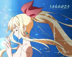 090227 - 知名柏青哥遊戲『海物語』系列將於今年暑假首播電視動畫版。小學館的漫畫雜誌《月刊少年Sunday》確定創刊,3/4情報解禁