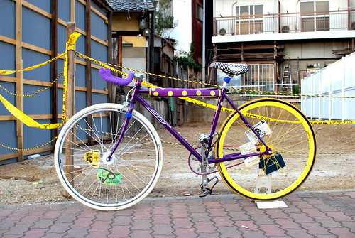 Yukky's Bike