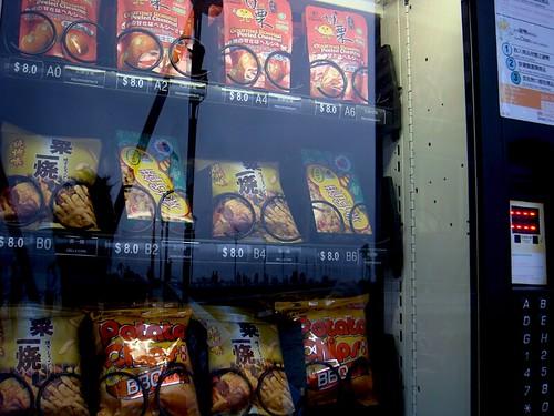 woman234 拍攝的 零食販賣機。
