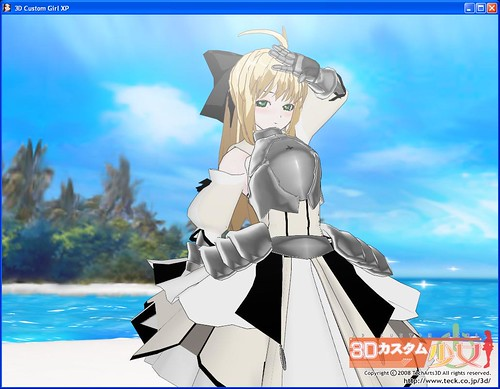 3DCG Saber Lily