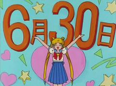 090630 - 月野うさぎ〔月野兔、Sailor Moon〕