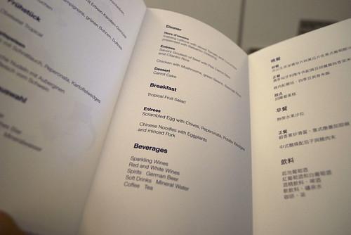 Lufthansa economy class menu <acronym title=