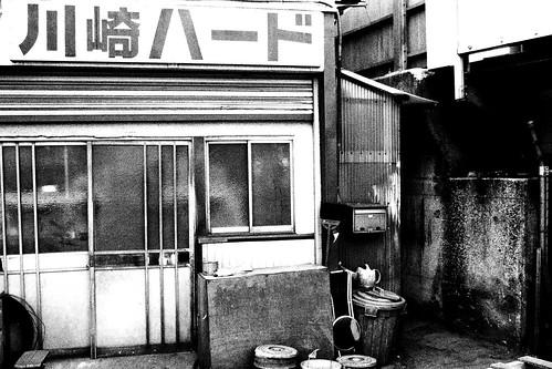 川崎臨港工業地帯 VIII