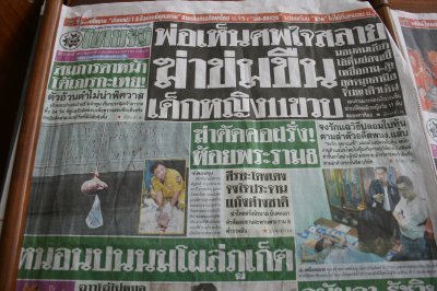 Thai News Paper Pictures