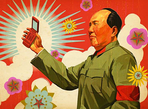 Mao Little Red Cell phone