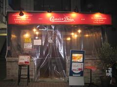 Goro's Diner