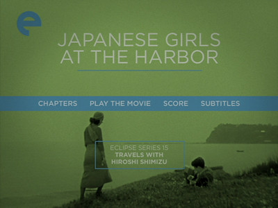 Criterion Confessions: TRAVELS WITH HIROSHI SHIMIZU