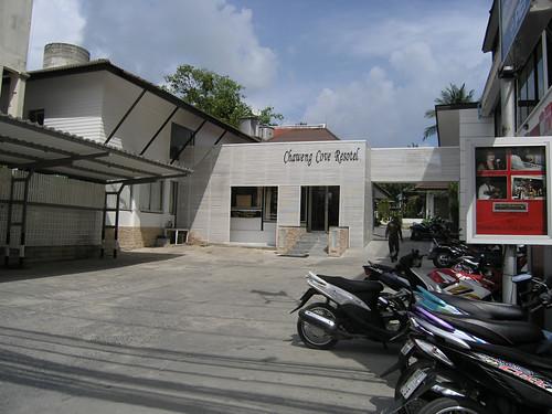 サムイ島 チャウエンコーブビーチリゾート 2016-17年  Chaweng Cove Beach Resort