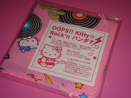 hello kitty rock and roll