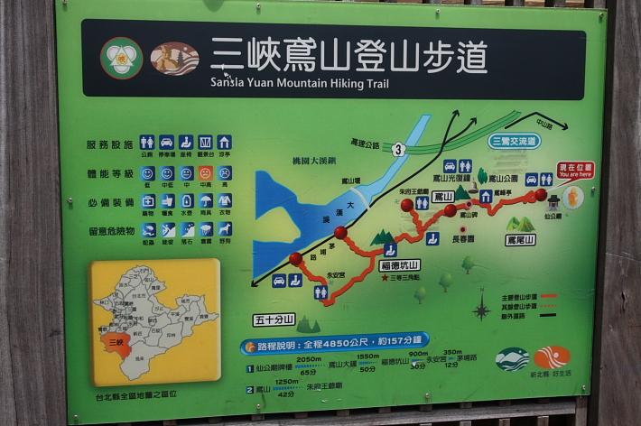 三峽賞桐鳶山步道、銅鐘23