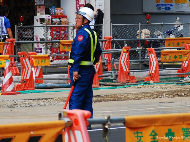 Aoba Street Construction