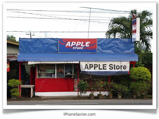 Apple Store in the Philippines