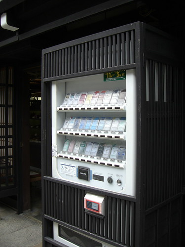 タバコの自販機/Cigarette Vending Machine