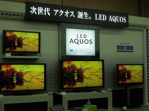 AQUOS LX-1